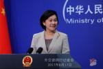 """外交部談朝核問題:""""雙暫停""""倡議在當前最為現實可行"""