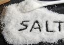 盐改政企分开方案