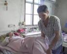 妻子高位截瘫卧病在床 丈夫不离不弃悉心照顾19年