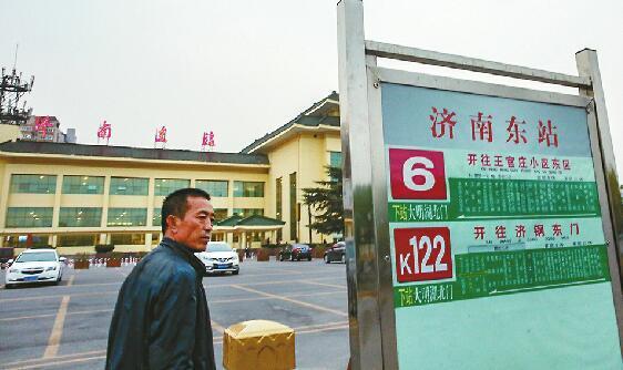 真人赌博平台注册送钱:济南东站改名大明湖站仍待审批 未来6个站各有侧重