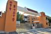 北京西城招聘686名中小学幼儿园新教师