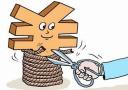 龙江5月1日起实行降税改革 制造业增值税税率降至16%