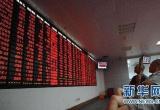 """普陀山""""挥别""""IPO:A股需要怎样的企业?"""