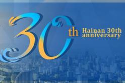 Hainan 30 years on