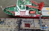 """""""雪龙""""号凯旋 圆满完成中国第34次南极科学考察"""