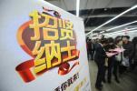 """继成都""""抢人""""广告打到杭州地铁站后,浙江一个团开往成都"""