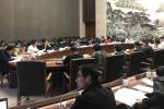 这份让杭州40位政协委员共附议的提案 终于有了下文!