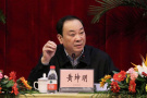 黄坤明会见老挝人革党代表团:愿加强两党两国交流合作