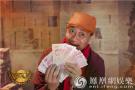 六小龄童《财迷》诠释父爱 为保护西游曾拒亿元片酬