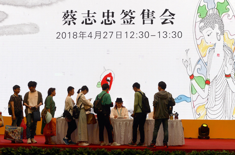第十四届中国国际动漫节举行动漫名家签售活动