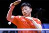 世乒赛:中国男队胜俄罗斯 德国苦战击败埃及