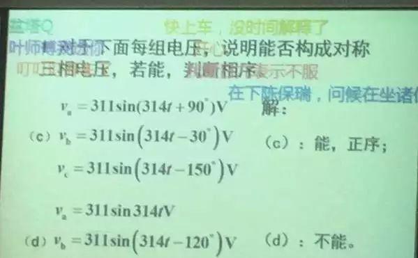 pk10三线一码无连错:川大教师课堂引入弹幕:与其偷着玩不如让他们好好玩