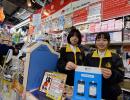 支付宝发布五一境外移动支付数据 80后是杭州人出境消费主力军