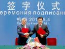 袁家军会见乌兹别克斯坦锡尔河州州长