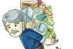 针对老年人的骗局升级:保健品营销变成诈骗集资