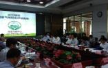 全国唯一!浙江建德被评为中国气候宜居城市