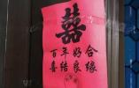 """温州""""龙港丐帮""""成员陆续被判刑,法院以寻衅滋事定罪"""
