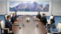 韩朝商定16日在板门店举行高级别会谈 商议如何具体落实《板门店宣言》