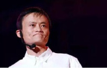 马云说杭州师大是世界上最好的大学,你信吗?