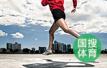 杭州城市数据大脑将服务2022年亚运会