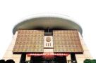 5·18国际博物馆日 郑州推出特色展览10余个