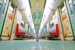 杭州地铁520专列:还记得那些激情燃烧的岁月吗?