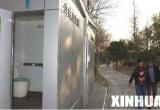 北京4A景区第三卫生间将全覆盖 厕所革命新三年计划将实施