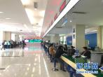 在外地工作能在天津落户吗?天津人社局解读新政