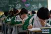 部分学校教室装监控 专家:应注意对学生心理影响