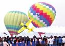 第十届安阳航空运动文化旅游节在安阳开幕