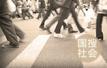日照东港:对一起20年前抢劫案提起公诉