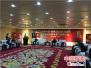 2018中国(郑州)国际旅游城市市长论坛张弓产品媒体推介会成功举办