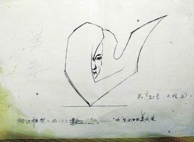 郎肆铭的设计手稿 受访者供图