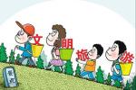 吉林省开展暑期旅游市场专项整治行动