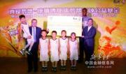 """康师傅设""""燃球梦想""""公益项目 助力大陆青少年素质培养"""