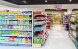 沈阳新建400平米以上便民超市可获最高200万元补助