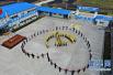 河南省中小企业产学研合作赴京签约 达成合作项目127项
