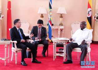 China's top political advisor visits Uganda to promote bilateral cooperation