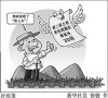 农村耕地如何保 河南推进土地利用综合改革