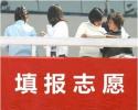 """虚假宣传卖出50000元天价,""""冒牌专家""""还想蒙骗多少考生?"""