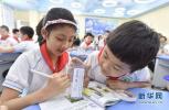 青岛去年教育投入首破300亿 教育经费10年增长近三倍