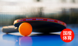 2018年全国特奥乒乓球比赛在京举行