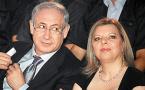 以色列总理内塔尼亚胡夫人被起诉 涉用公款点外卖