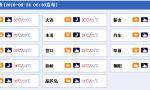 辽宁全省晴热晒继续升级 11城市破30℃最高36℃