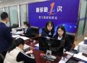 """杭州市委巡察组对""""最多跑一次""""改革情况开展专项巡察"""