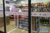 """一大批无人店要来了!南京鼓励发展""""无人销售""""商店"""