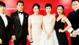 英皇实力派新锐女星魏一 亮相上海国际电影节红毯