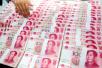 北京出台方案 损害生态环境无法修复?须货币赔偿