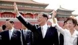 中国国民党前主席连战将率台湾各界人士参访大陆