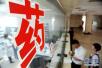 中国健康扶贫取得积极进展 581万因病致贫返贫户脱贫